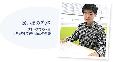 report2007_01_pic02