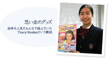 report2007_02_pic02
