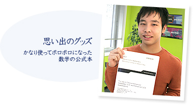 report2007_03_pic02