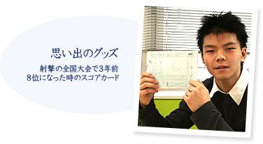 report2007_04_pic02