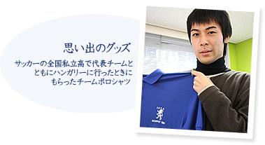 report2007_06_pic02