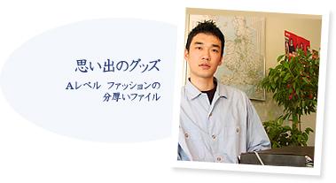 report2007_07_pic02